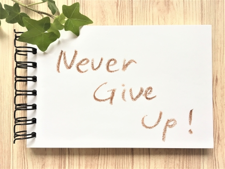 NEVERGive up